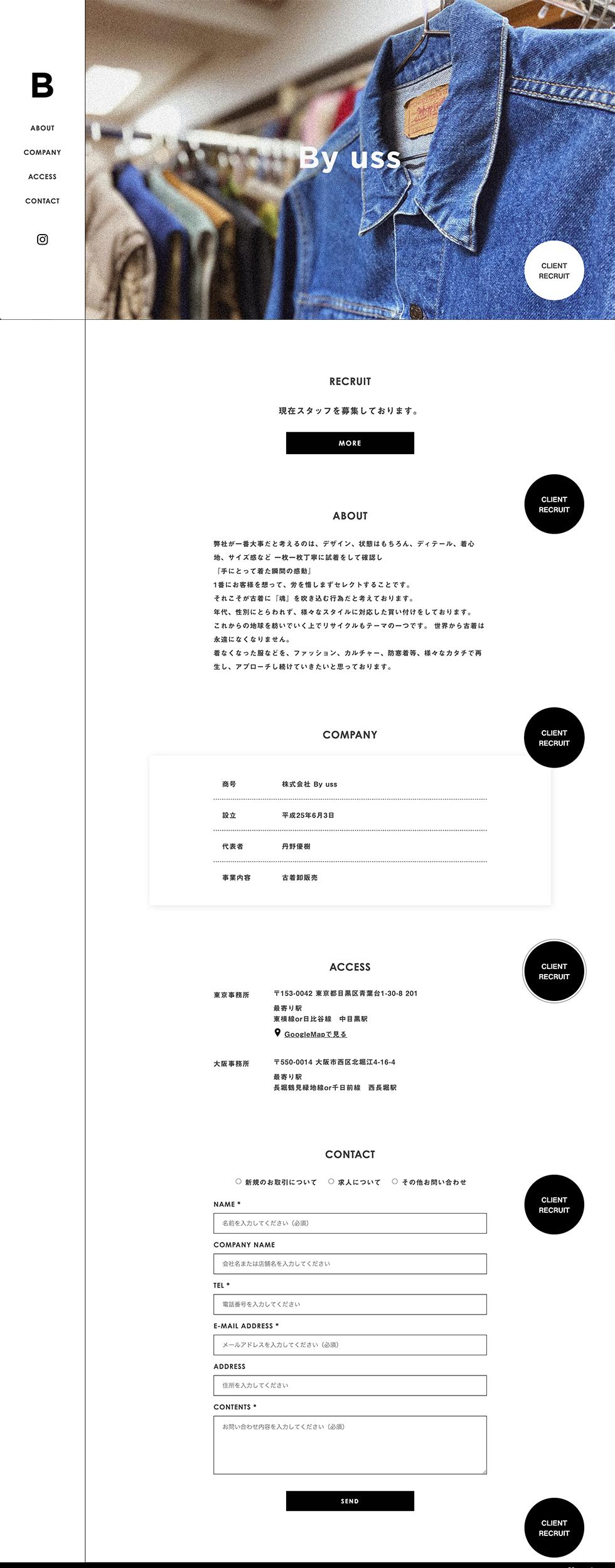 株式会社By ussサイトイメージ